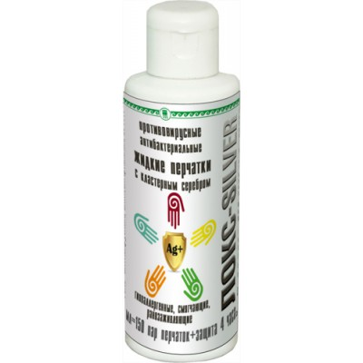 Гель противовирусный, антибактериальный «Жидкие перчатки» ЛОКС-SILVER